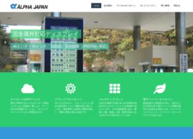 A-japan.co.jp thumbnail