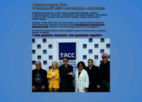 A-marshal.ru thumbnail