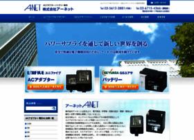 A-nett.info thumbnail