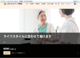 A-place520.jp thumbnail