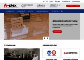 A-plex.ru thumbnail