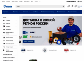 A-pricep.ru thumbnail