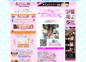 A-search.jp thumbnail