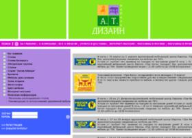 A-t-design.ru thumbnail