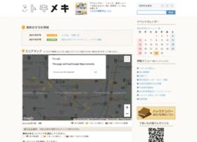 A-tokimeki.net thumbnail