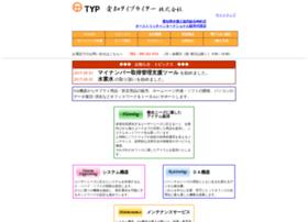 A-type.co.jp thumbnail