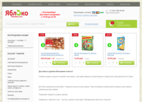 A-yabloko.ru thumbnail