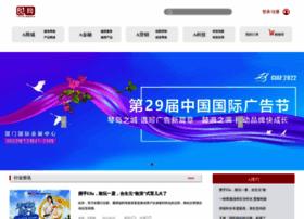 A.com.cn thumbnail