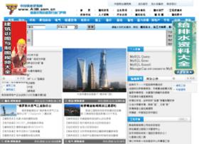 A188.com.cn thumbnail