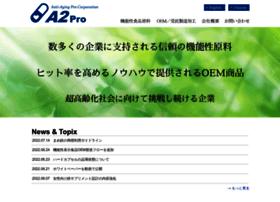 A2-pro.co.jp thumbnail
