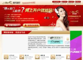 A23969.com.cn thumbnail