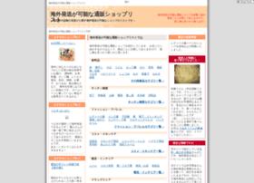 A2d.jp thumbnail