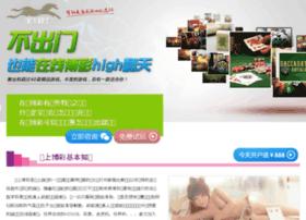 A41796.com.cn thumbnail