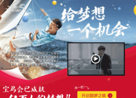 A49301.com.cn thumbnail