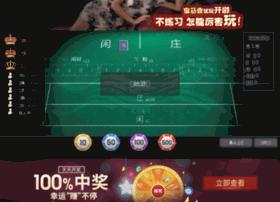 A49577.com.cn thumbnail