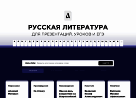 A4format.ru thumbnail