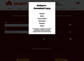 Aa22.ru thumbnail