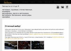 Aa36.ru thumbnail