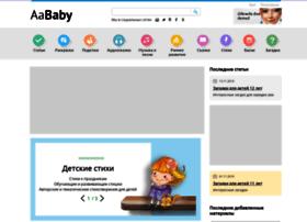 Aababy.ru thumbnail