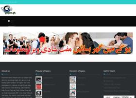 Aaj.epapers.pk thumbnail