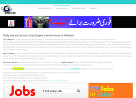 Aajkal.epapers.pk thumbnail