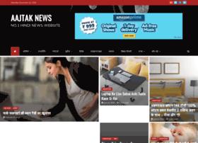 Aajtaknews.in thumbnail