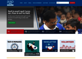 Aamaadmiparty.org thumbnail
