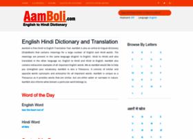 Aamboli.com thumbnail