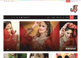 Aanchal.com.pk thumbnail