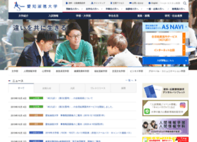 Aasa.ac.jp thumbnail