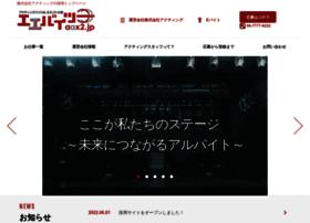 Aax2.jp thumbnail