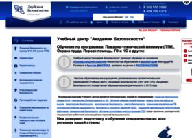 Ab-dpo.ru thumbnail