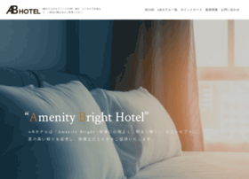 Ab-hotel.jp thumbnail