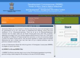 Ab.dcmsme.gov.in thumbnail