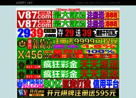 Ab001.net thumbnail