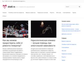 Ababl.ru thumbnail