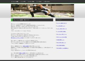 Abacf.net thumbnail