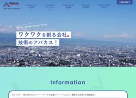 Abacus.co.jp thumbnail