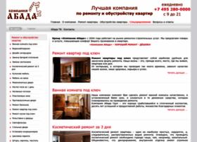 Abada.ru thumbnail