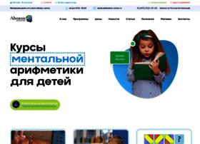 Abakus-center.ru thumbnail