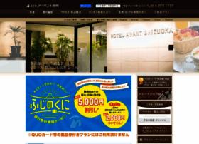 Abant.co.jp thumbnail