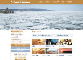 Abashiri-royal.jp thumbnail
