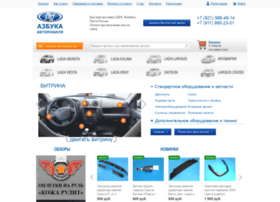 Abc-avto.ru thumbnail