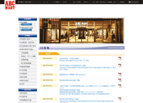 Abc-mart.co.jp thumbnail