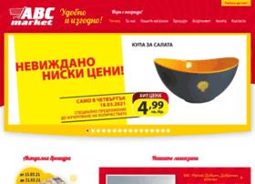 Abcmarket.bg thumbnail