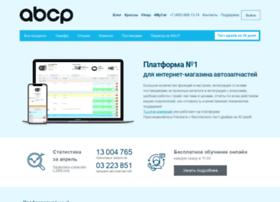 Abcp.ru thumbnail