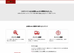 Abcs.jp thumbnail