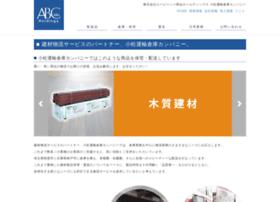 Abct-hd.co.jp thumbnail