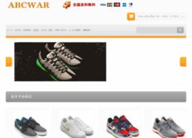 Abcwar.net thumbnail