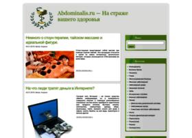 Abdominalis.ru thumbnail
